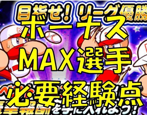f:id:arimurasaji:20180512130953j:plain