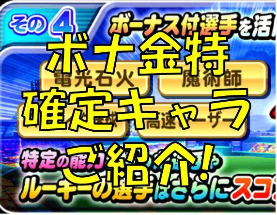 f:id:arimurasaji:20180512144928j:plain