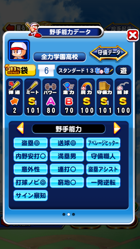 f:id:arimurasaji:20180513101408p:plain