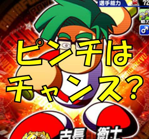 f:id:arimurasaji:20180515220150j:plain