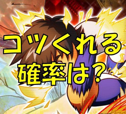 f:id:arimurasaji:20180518184213j:plain