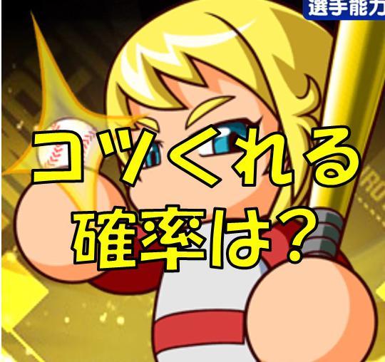 f:id:arimurasaji:20180518190542j:plain