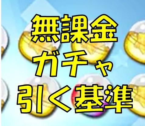 f:id:arimurasaji:20180520121610j:plain