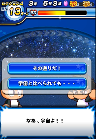 f:id:arimurasaji:20180521211719p:plain