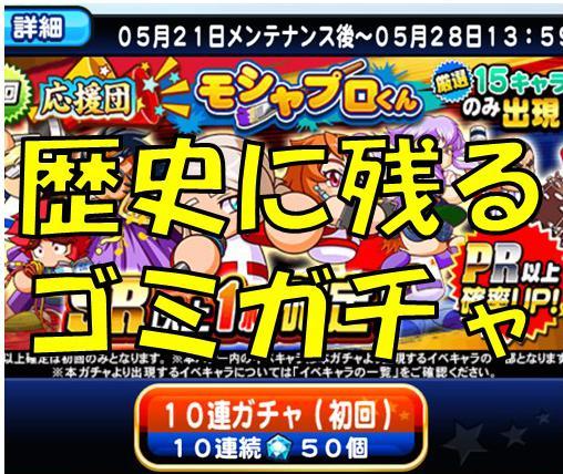 f:id:arimurasaji:20180521230523j:plain