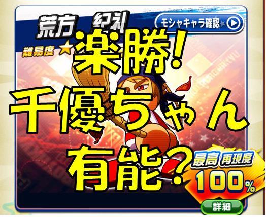 f:id:arimurasaji:20180522213444j:plain