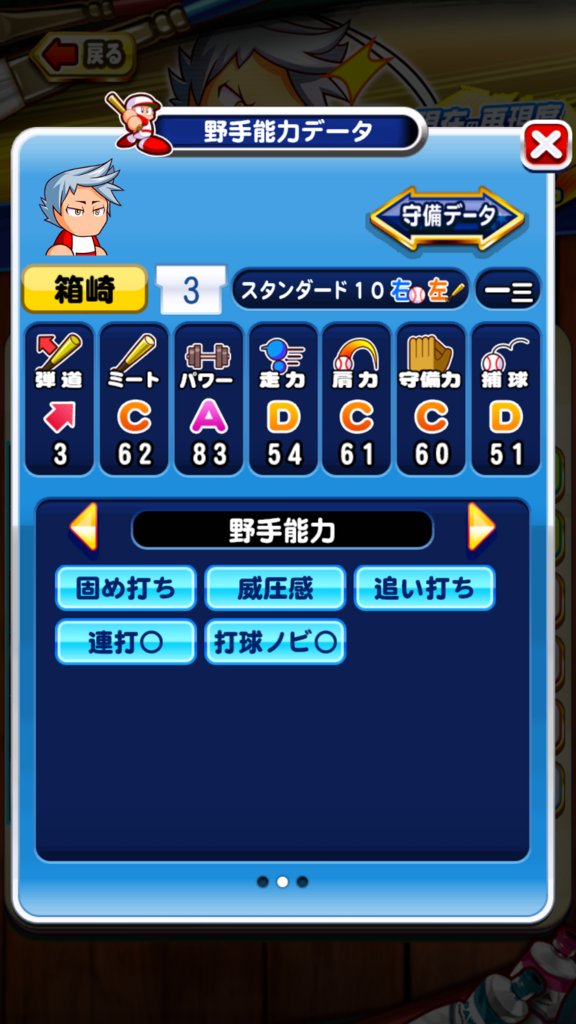 f:id:arimurasaji:20180523194432p:plain
