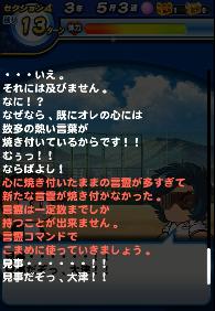 f:id:arimurasaji:20180523213659p:plain