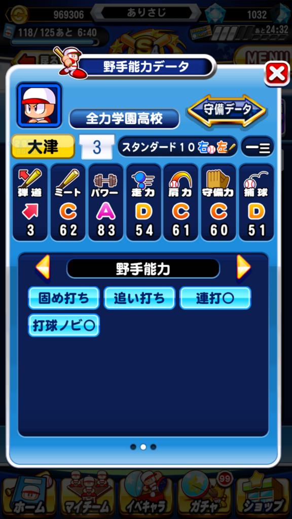 f:id:arimurasaji:20180523215140p:plain