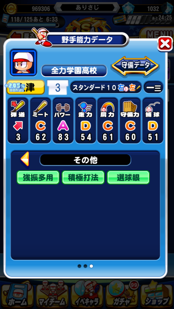 f:id:arimurasaji:20180523215142p:plain
