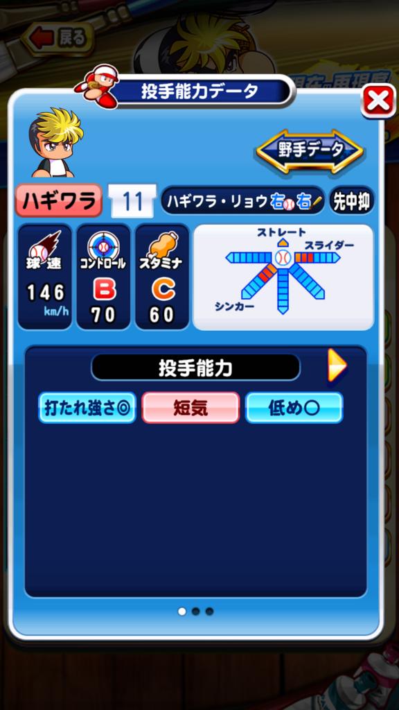 f:id:arimurasaji:20180524204200p:plain