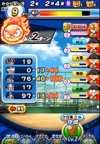 f:id:arimurasaji:20180524224307p:plain