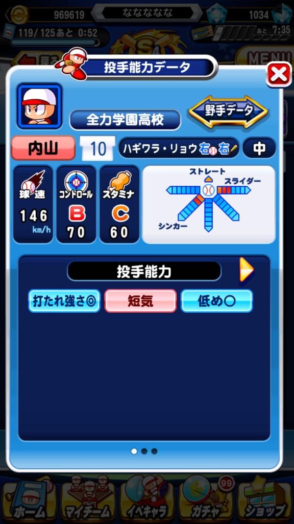 f:id:arimurasaji:20180524225844p:plain
