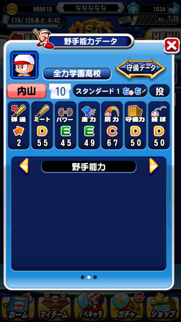 f:id:arimurasaji:20180524225849p:plain