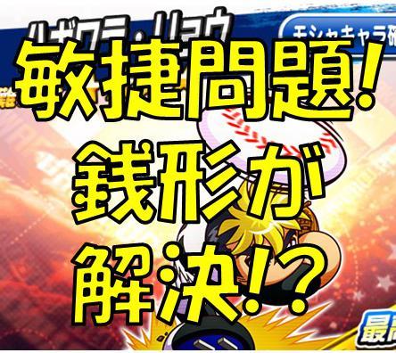 f:id:arimurasaji:20180524230237j:plain