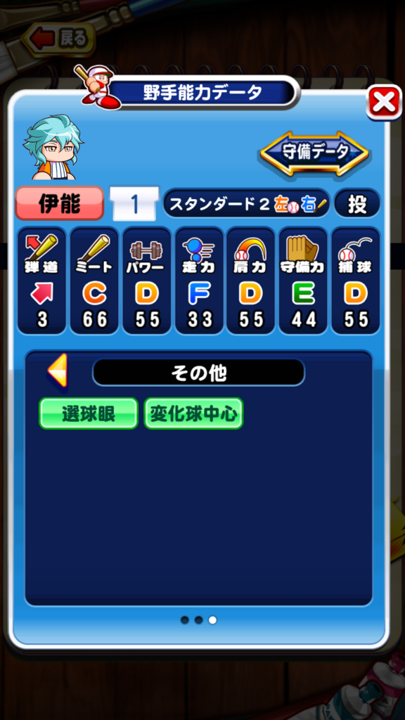 f:id:arimurasaji:20180525224958p:plain
