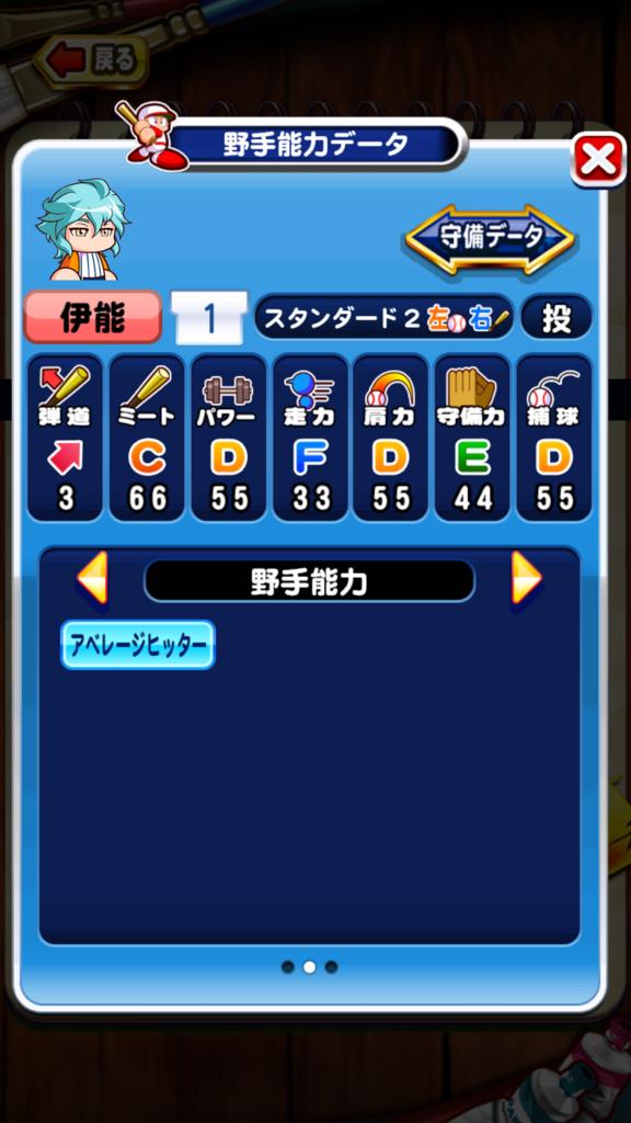f:id:arimurasaji:20180525225006p:plain
