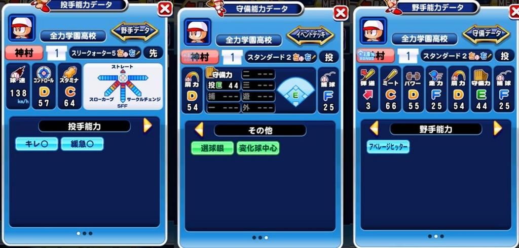 f:id:arimurasaji:20180525231132j:plain