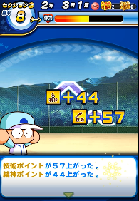 f:id:arimurasaji:20180528211039p:plain