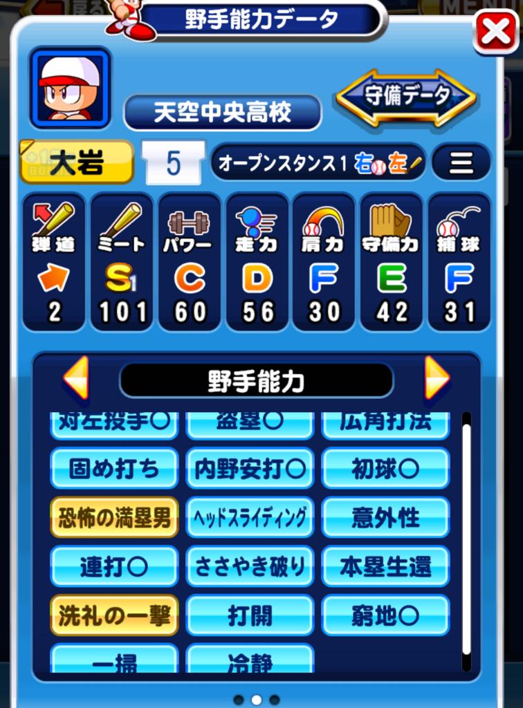f:id:arimurasaji:20180528213248p:plain