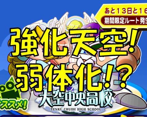 f:id:arimurasaji:20180528214458j:plain