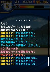 f:id:arimurasaji:20180529195520p:plain