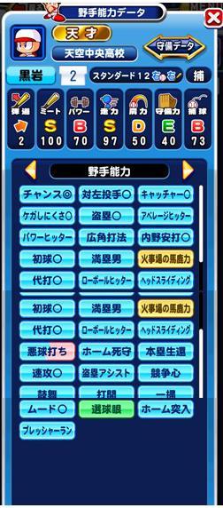 f:id:arimurasaji:20180529200343j:plain
