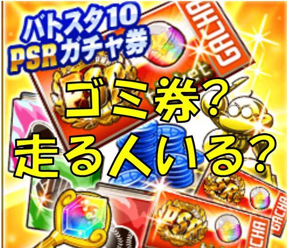 f:id:arimurasaji:20180529223054j:plain