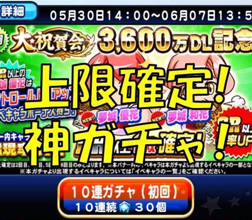f:id:arimurasaji:20180530222127j:plain