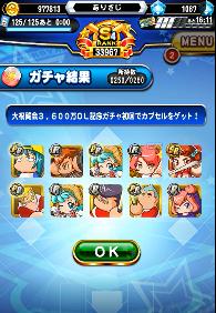 f:id:arimurasaji:20180531213702p:plain