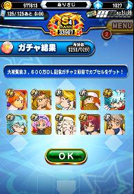 f:id:arimurasaji:20180531213855p:plain