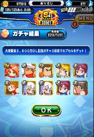 f:id:arimurasaji:20180531214408p:plain
