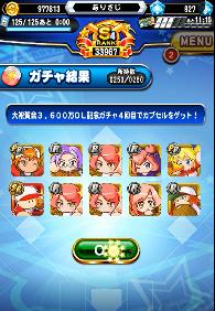 f:id:arimurasaji:20180531214544p:plain