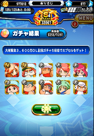 f:id:arimurasaji:20180531214719p:plain