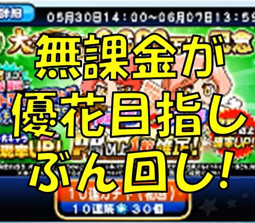 f:id:arimurasaji:20180531220658j:plain