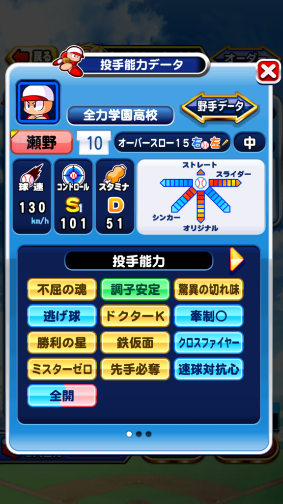 f:id:arimurasaji:20180601215818p:plain