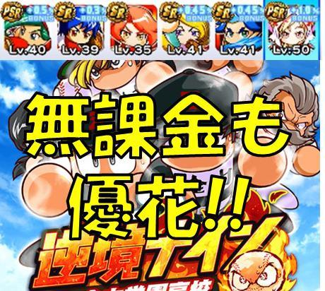 f:id:arimurasaji:20180601222340j:plain