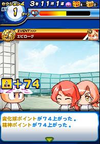 f:id:arimurasaji:20180602215404p:plain