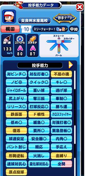 f:id:arimurasaji:20180602215740j:plain