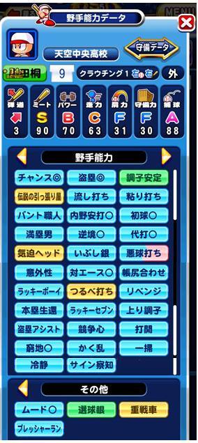 f:id:arimurasaji:20180603160209j:plain
