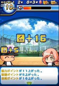 f:id:arimurasaji:20180604223628p:plain