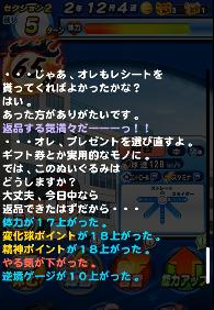 f:id:arimurasaji:20180604223652p:plain