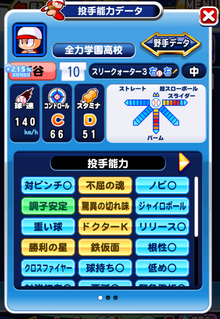 f:id:arimurasaji:20180604224021p:plain
