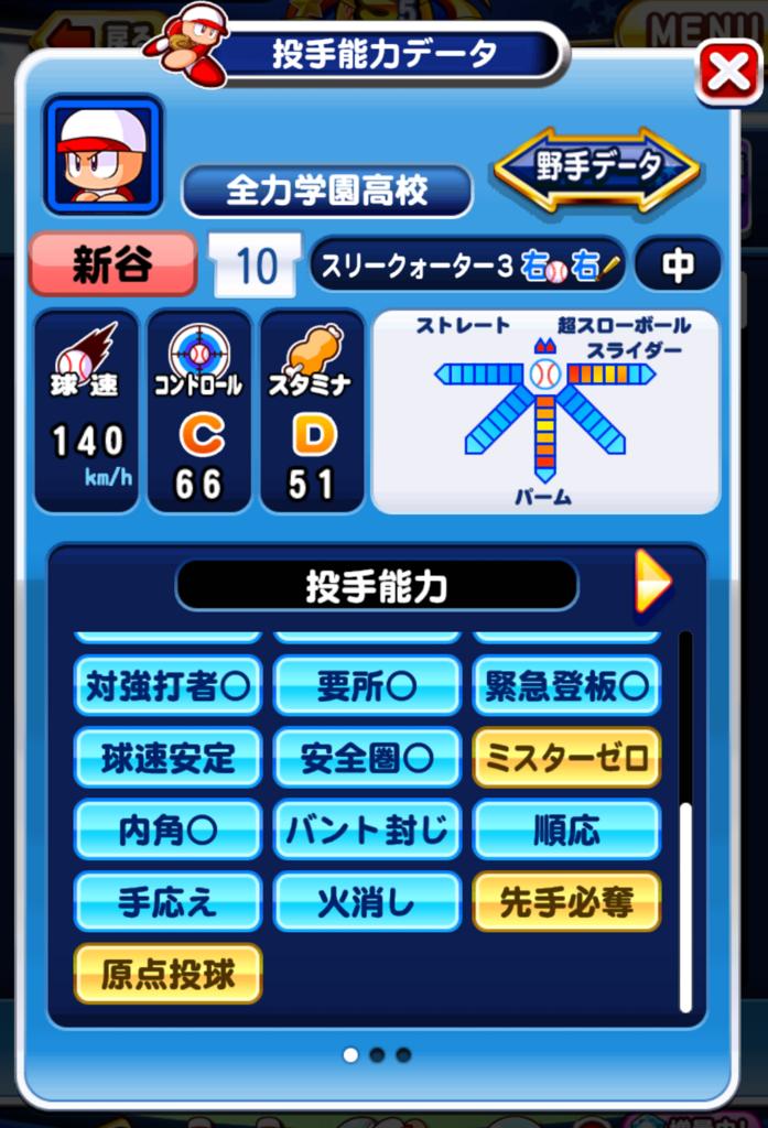 f:id:arimurasaji:20180604224030p:plain