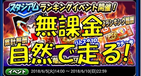 f:id:arimurasaji:20180605203911j:plain