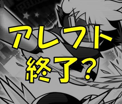 f:id:arimurasaji:20180607204035j:plain