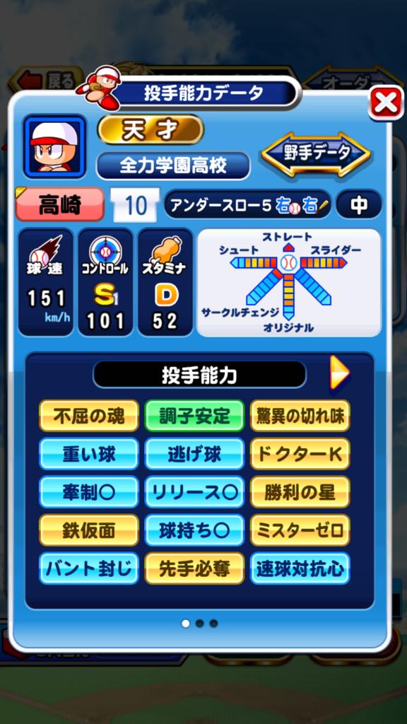 f:id:arimurasaji:20180609180510p:plain
