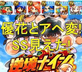 f:id:arimurasaji:20180609185121j:plain