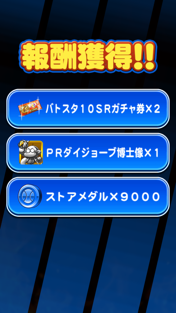 f:id:arimurasaji:20180611204918p:plain