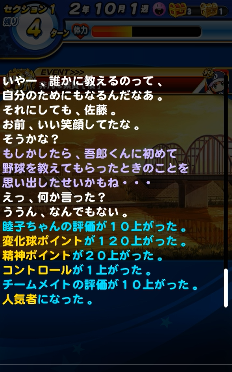 f:id:arimurasaji:20180614210947p:plain